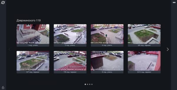 Камеры Unet.jpg