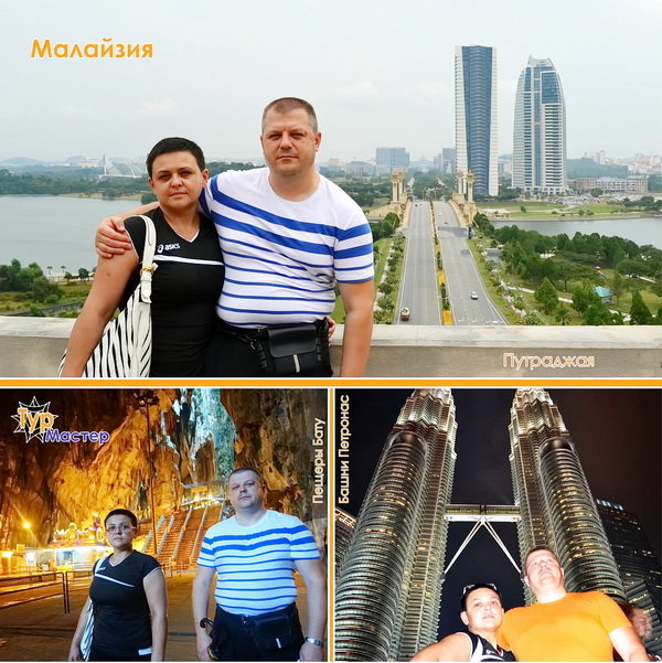 02_TourMaster_in_Minsk_600_Malaysia.jpg